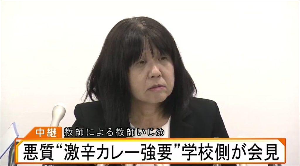 東須磨小学校加害者実名