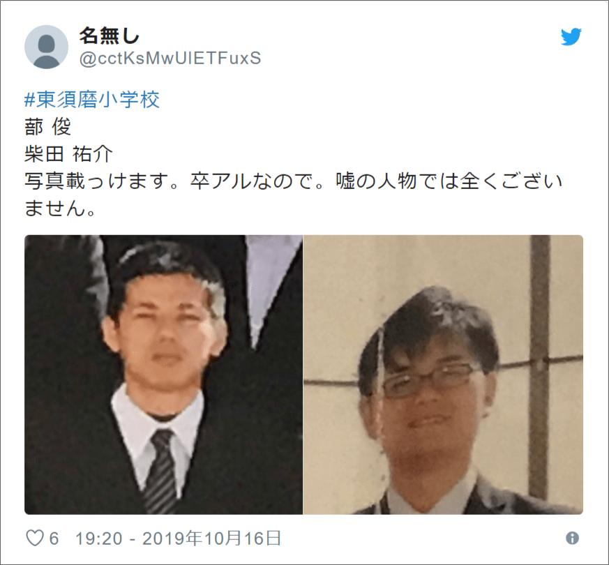 神戸 市立 東須磨 小学校 実名