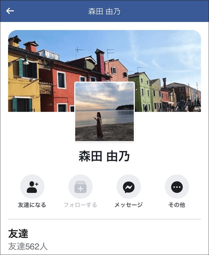 由乃 twitter 森田