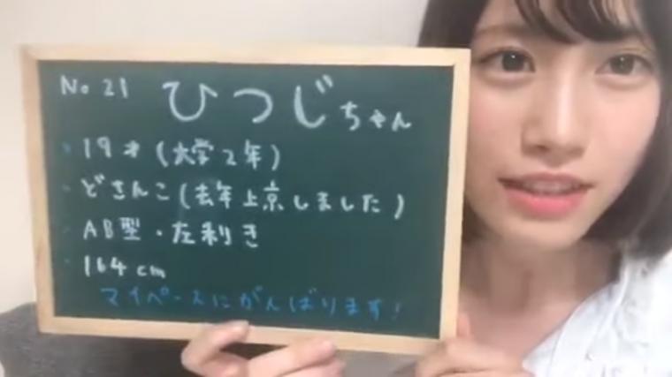 モンスターアイドル 楓