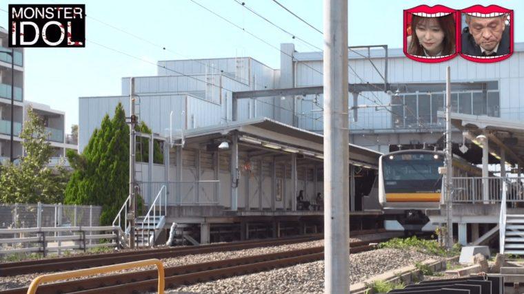 「水曜日のダウンタウン カエデ デート 駅」の画像検索結果